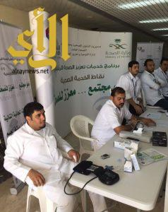 تنفيذ برنامج الاستشارات الصحية ببلدية محافظة حفر الباطن
