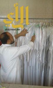 أمانة المنطقة الشرقية: إنطلاق أكبر حملة توعوية على مغاسل الملابس