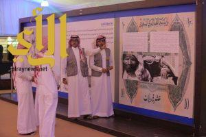 """سفاري بقيق"""" يكشف تاريخ تطور العملة السعودية"""