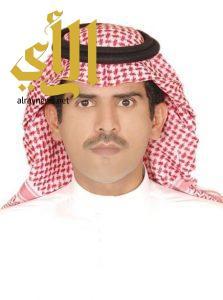 آل شرمه مديراً لإدارة الجودة وسلامة المرضى بصحة نجران