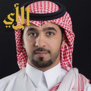 محمد ينير منزل الغوازي