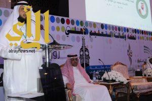 مدير تعليم مكة: نسعى لتحقيق رؤية المملكة في التعليم الأهلي
