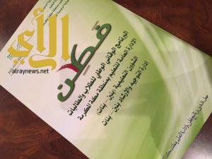 اللجنة التنفيذية الرئيسية لبرنامج فطن بتعليم مكة تعقد اجتماعًا مع منسقي البرنامج
