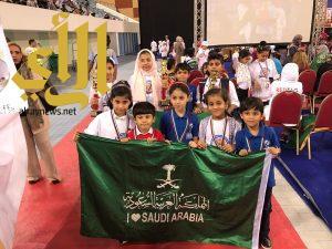 """طلاب وطالبات تعليم مكة ينفردون بالصدارة في المسابقة العالمية """"UCMAS"""""""