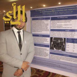 طالب سعودي يحصل على جائزة أفضل بوستر بحثي في دبي