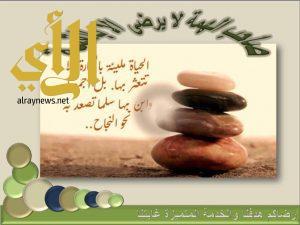 مكتب خدمات المستفيدات بتعليم مكة ينشر ثقافة الكفاءة والتدريب