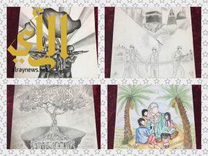 ١٧ طالبة في اختتام مسابقة  الرسم و التصوير التشكيلي بتعليم مكة