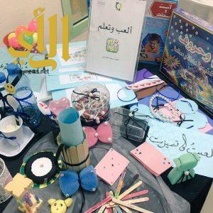 ١٦٠٠ مدرسة بتعليم مكة تحتفي بيوم الجودة العالمي