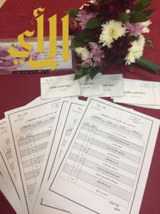 ١٠٠ طالبة في ختام تصفيات الحوار الطلابي بإدارة نشاط الطالبات
