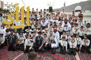 أكثر من 200 كشافاً في حفل الوعد والقبول بتعليم مكة