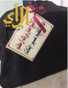 المرشحات لجائزة الشيخ حمدان للتميز بتعليم عسير