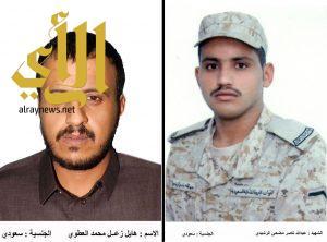الداخلية: القبض على قاتل الجندي أول عبدالله الرشيدي وسبعة آخرين