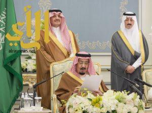 خادم الحرمين يشرّف حفل أهالي الأحساء في قصر هجر