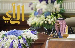 خادم الحرمين يلقي الخطاب الملكي بمجلس الشورى في 15 ربيع الأول