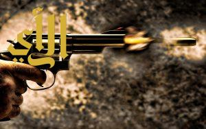 بسبب فتاة.. شاب يطلق النار على قريبه في مكة