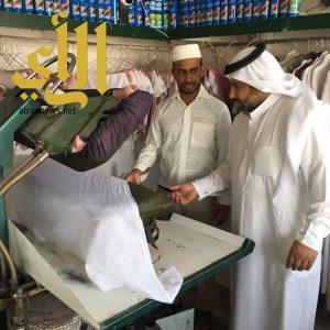 إدارات صحة البيئة في بلديات امانة الشرقية ترصد 574 مخالفة على مغاسل الملابس وتغلق 38