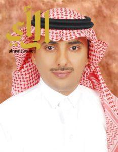 الدكتور أحمد الحراملة أستاذًا مشاركًا