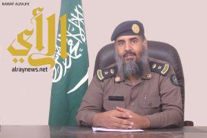 البقمي مديراً لإدارة الدفاع المدني بمحافظة تربة