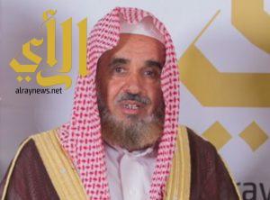 فهد بن علي آل جمعان في ذمة الله