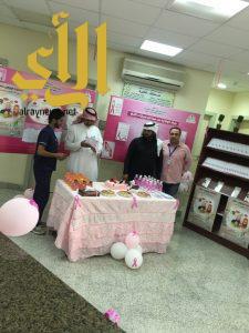 قطاع الحرجة يفعل اليوم العالمي لسرطان الثدي