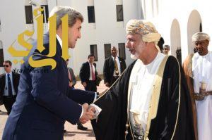 وزير الخارجية الأميركي جون كيري يصل إلى سلطنة عمان في ساعة مبكرة من صباح اليوم