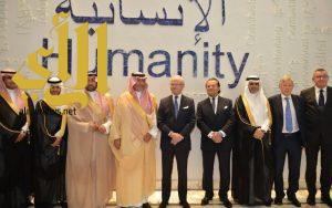 ملك السويد يزور مؤسسة الملك عبدالله الإنسانية