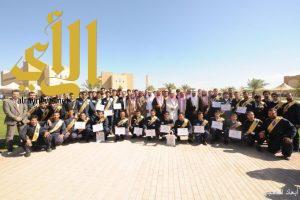 المعهد التقني السعودي لخدمات البترول  يهدي سوق العمل السعودي 701خريج