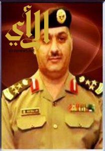 البيالي نائبا لمدير شرطة منطقة الجوف