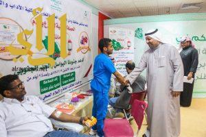 مستشفى وادي الدواسر ينظم حملة للتبرع بالدم للجنود المرابطين