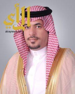 عبدالله آل صقر وكيلاً لجامعة الأمير سطام بن عبدالعزيز