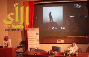 كشاف سعودي يعرض تجربته في الصعود لقمة كلمنجارو في جامعة الملك سعود