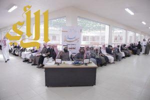 70 مرشحا للتصفيات النهائية في مسابقة تدبر بتعليم عسير