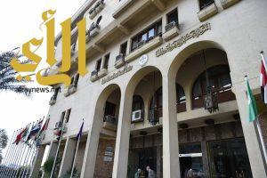 كشافة المملكة تشارك في دبلوما الإعلام بالقاهرة