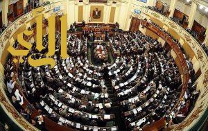 مجلس الوزراء المصري يوافق على اتفاقية الحدود البحرية مع المملكة