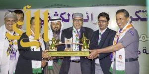 الأسرة الكشفية بالمملكة تحتفي بــ محمد الوهيبي