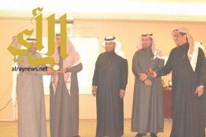 تدريب 90 طالبا من مناطق المملكة على مهارات القرن 21 بعسير