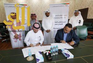 المستشفى السعودي الالماني بعسير يوقع اتفاقيه تعاون مع تعليم جازان