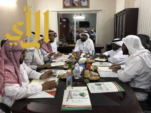 جمعية رفق تعقد إجتماعها الشهري الأول