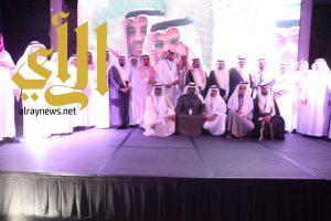 تعليم مكة وشركة عبدالصمد القرشي يحتفيان بالفائزين والفائزات بجائزة عبدالصمد القرشي للتميز التعليمي