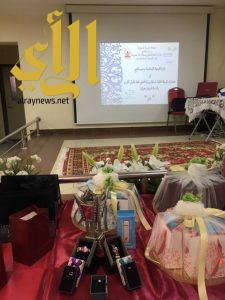 600 طالبة يتنافسن للفوز بمسابقة وزارة التعليم للقرآن والسنة بتعليم مكة
