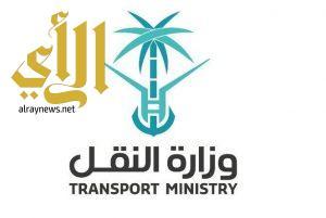 هيئة النقل في نجران تضبط ٥٢٩ مخالفات بنقل البضائع ومكاتب تأجير السيارات