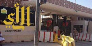 سجن مواطن 12 عاماً أُدين بالمشاركة في مظاهرات العوامية