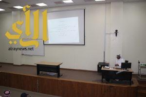 """""""رؤية السعودية 2030 مبادرات المؤسسة العامة للتدريب التقني والمهني لتحقيقها"""" محاضرة بتقنية نجران"""