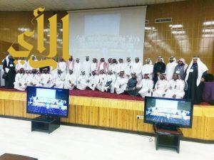 70 مشرفاً من 35 إدارة يختتمون ملتقى التعلم النشط في بيشة