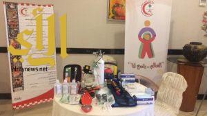  جمعية الأطفال المعوقين بالباحة تقيم فعالية اليوم العالمي للاعاقة