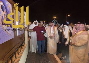 الرعيني يفتتح كرنفال شارع الفن ومهرجان العسل بالمجاردة