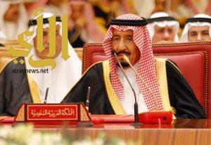 كلمة خادم الحرمين خلال أعمال القمة الخليجية 37 في البحرين