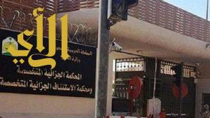 السجن 30 سنة لإرهابي ألقى قنابل على الدوريات في الشرقية