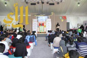 600 طفل يتدربون على الاعتذار والاحترام بأسلوب التعبير