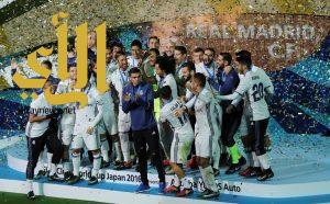 """""""هاتريك"""" كرستيانو يقود ريال مدريد إلى تسيّد العالم 2016 م"""